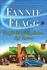 FLAGG_AllGirlFillingStation