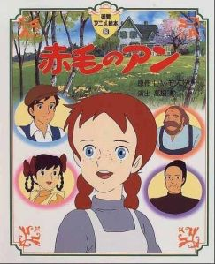 anne-of-green-gables-animation-complete-series-region-3-12-dvd-set-12