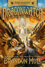 dragonwatch_cover_approved-370x556-1